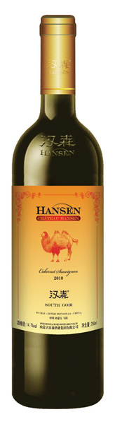Chateau Hansen's Red Camel