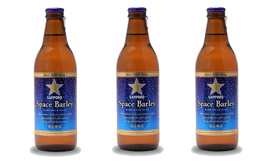 sapporo-space-beer
