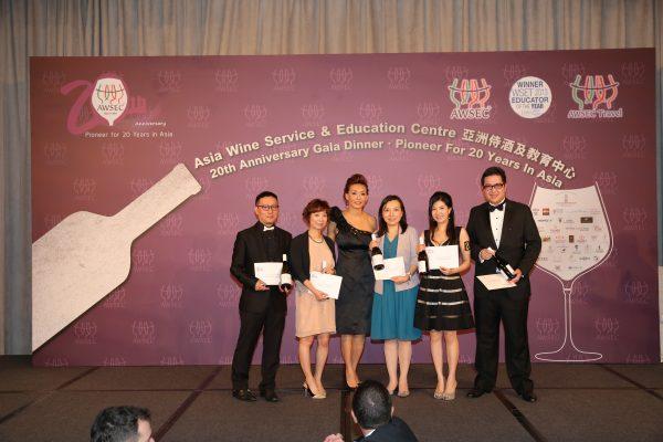 AWSEC announces winners of 20th anniversary night