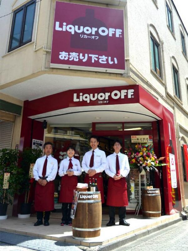 Secondhand booze shop opens in Tokyo