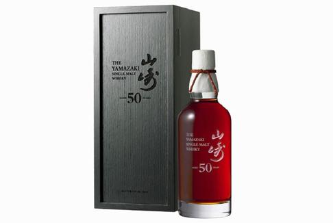 Yamazaki-50-Year