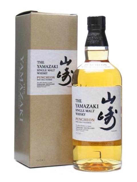 japan_yam16