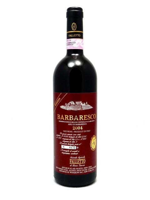 barbaresco-riserva-bruno-giacosa-2004-piedmont-3000121_jpg