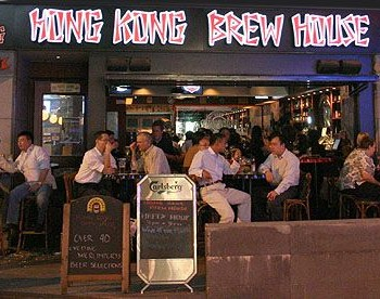 HK Brewhouse