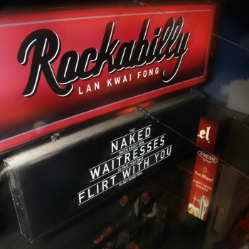 Rockabilly 2