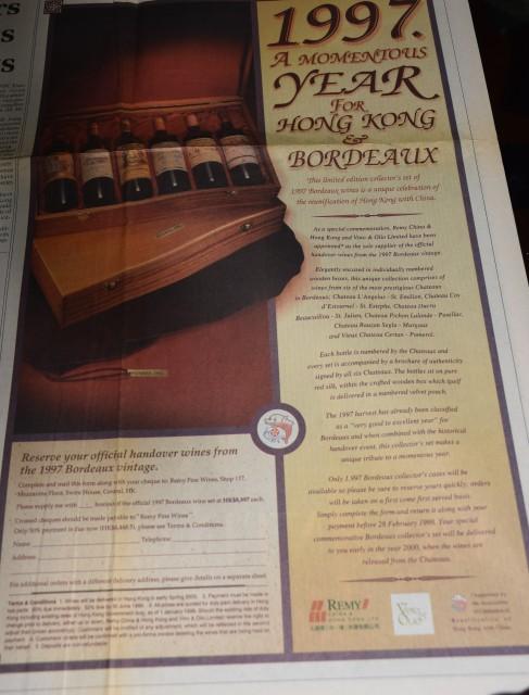 1997 handover wines