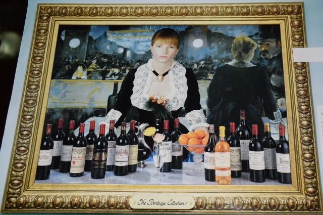 Bordeaux collection. 1994