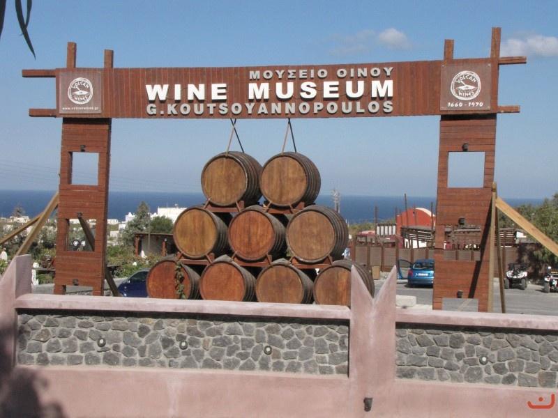 wine_museum_koutsogiannopoulos_3_20111102_1796422097