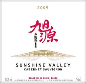 Sunshine_Valley_label_in