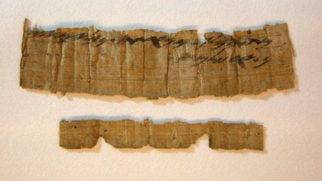 wine-scroll-jerusalem