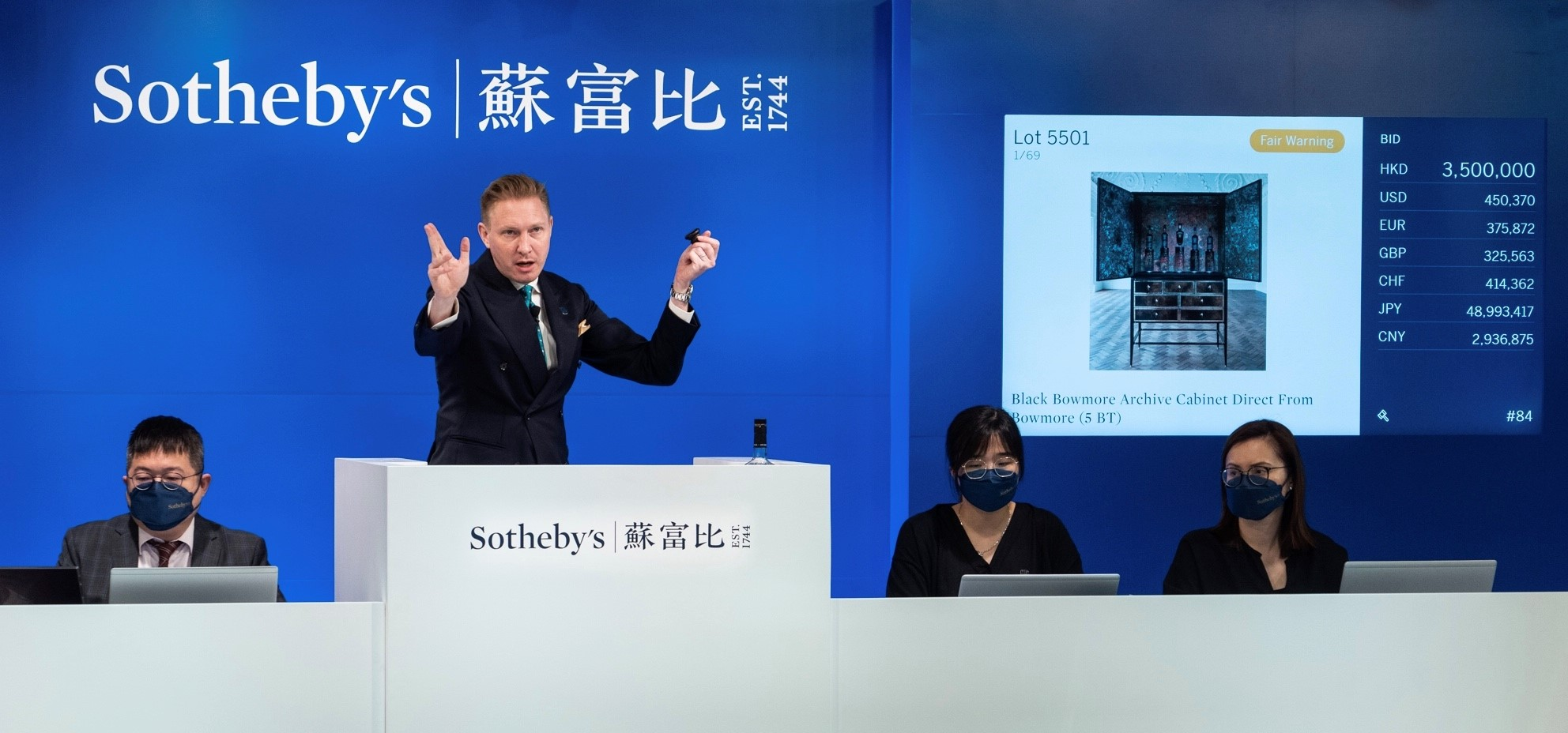 Sotheby's spring sale in Hong Kong ends very high