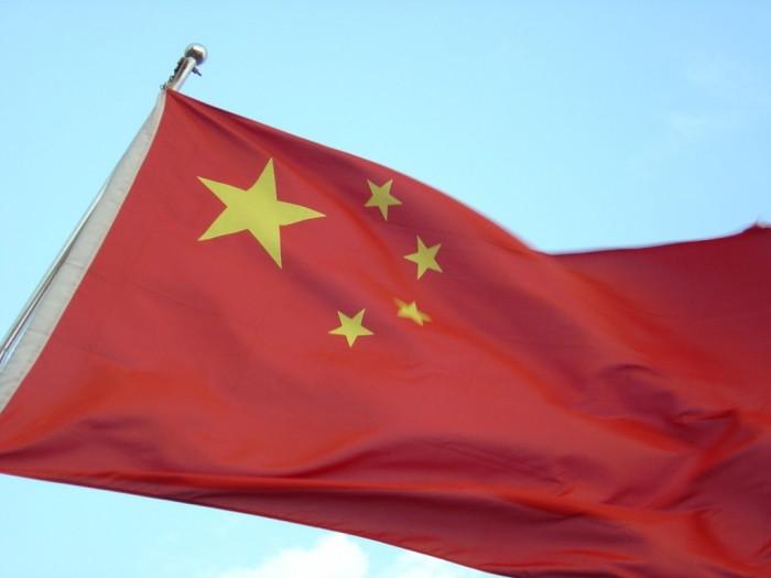 China-flag-1024x768-700x525