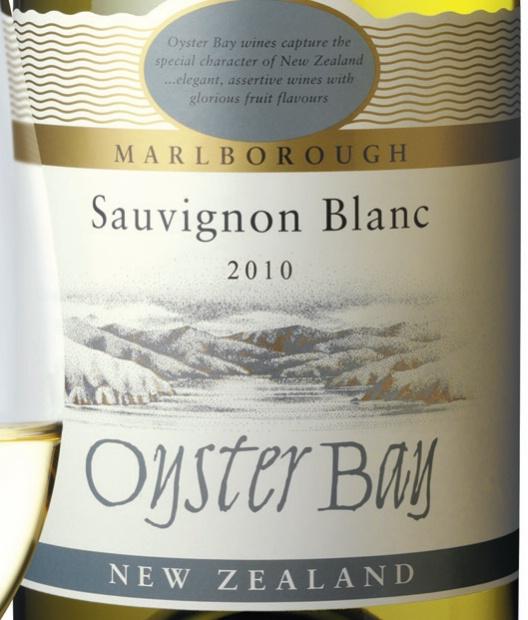 Oyster Bay SB