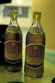 Illegal tiger bone wine