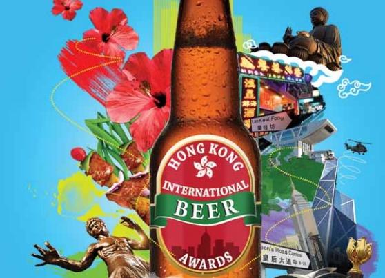 Hong_Kong_beerAwrads
