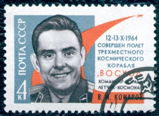 Soviet_Union-1964-stamp-Vladimir_Mikhailovich_Komarov