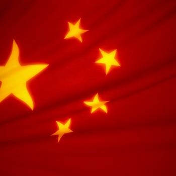 china_flag-350x350