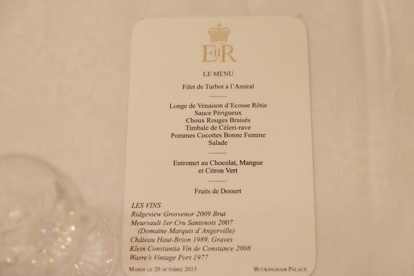 state banquet menu