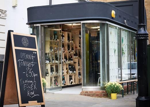 Borough Wines permanent Islington shop opened this week