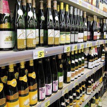 wines-supermarket