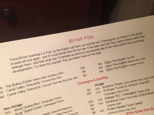 British Fizz