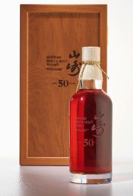 50 Year Old Whiskey >> Yamazaki 50 Yo Breaks Japanese Whisky Record
