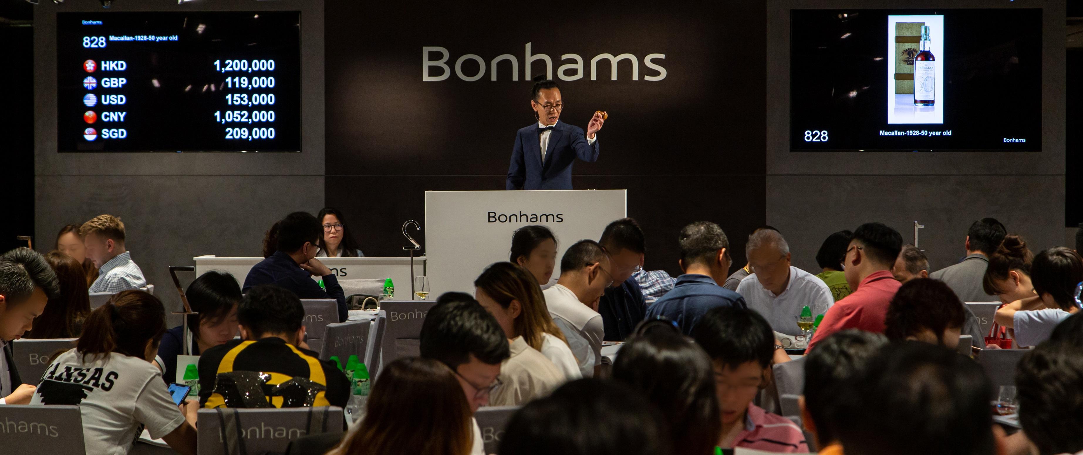 Top whiskies lead Bonhams HK sale