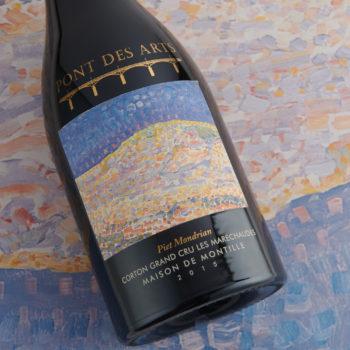 In focus: The art of wine